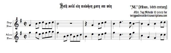 """Heth sold ein meisken garn om win"", duet for soprano & alto recorders"